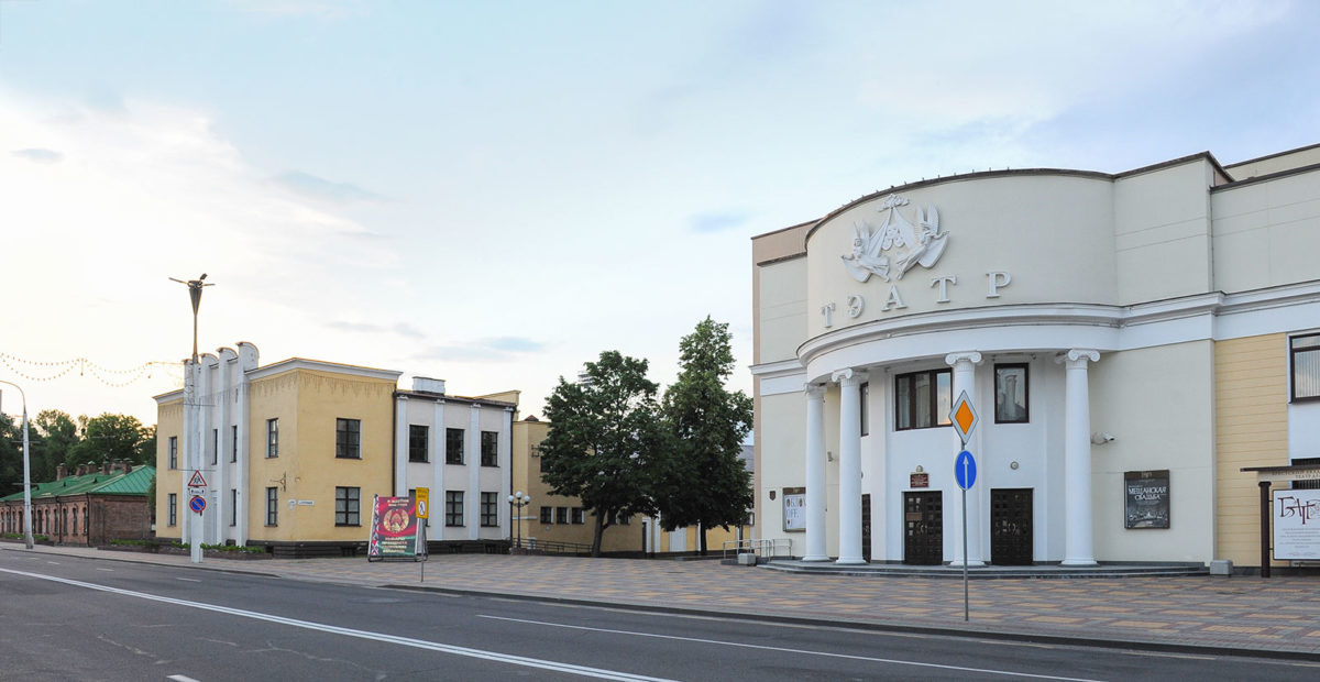 Brest Drama Theater