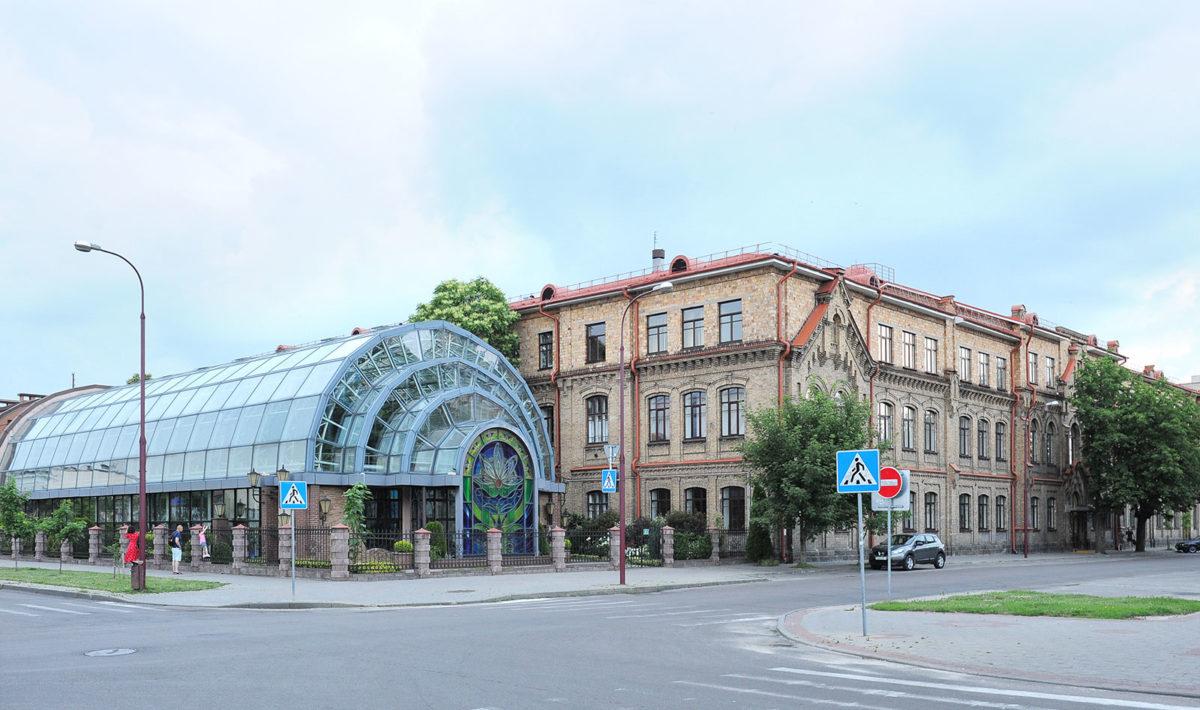 Mitskevicha Street