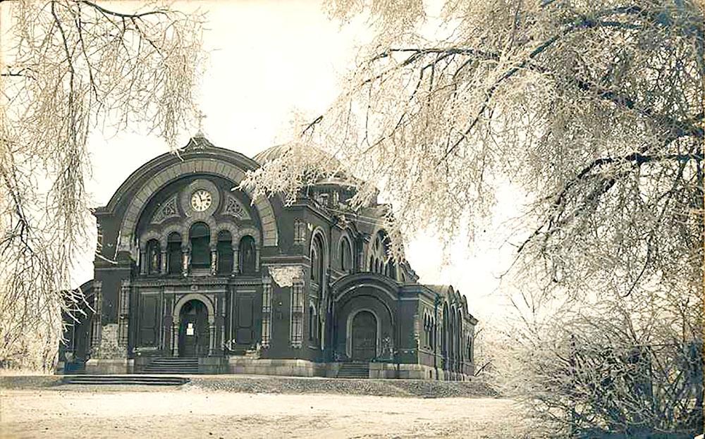 Крепость 1915