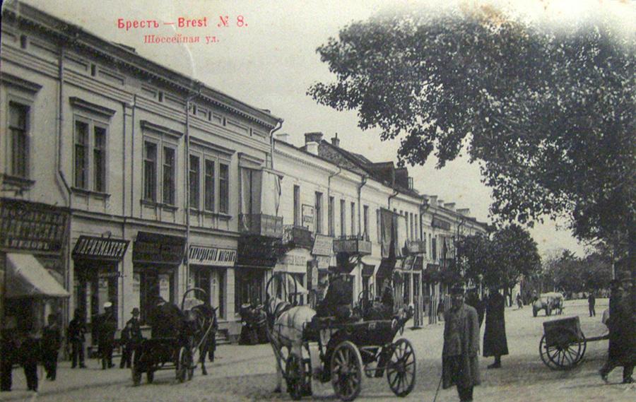 Вид с проспекта Машерова